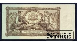 БАНКНОТА , 20 ЛАТ 1935 ГОД - D026294 aUNC