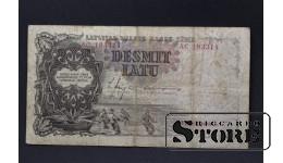 БАНКНОТА , ЛАТВИЯ , 10 ЛАТ 1938 год - AC 193314
