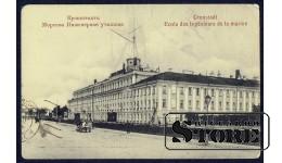 Старинная открытка Российской Империи Морское Инженерное Училище