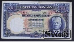 БАНКНОТА, ЛАТВИЯ , 50 ЛАТ 1934 ГОД - 704171