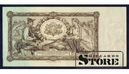 БАНКНОТА , 20 ЛАТ 1935 ГОД - D 028151 VF+