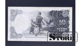 BANKNOTE , LATVIA, 10 LATI 1938 GADS-  AH 050327