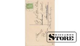 Старинная Пасхальная открытка - 19