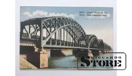 Atklātne. Rīga. Jaunais dzelzceļa tilts. 1920-30-e gadi.