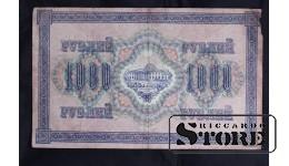 Банкнота 1000 рублей 1917 ГК 089913
