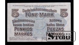 5 markas, 1918.gada 4.aprīlis, Kauņa, B 572271