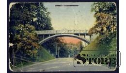 Старинная открытка Российской Империи Каменный Мост