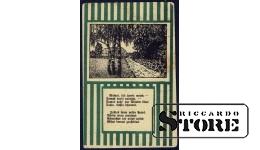 Старинная поздравительная открытка