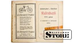 Книга,календарь 1931 год.