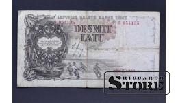 БАНКНОТА , ЛАТВИЯ , 10 ЛАТ 1937 год - R 054135