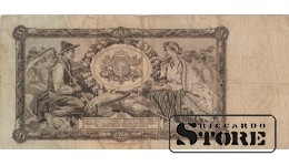 Банкнота , 20 Лат 1935 год - C 141434