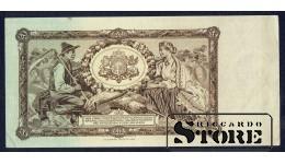 БАНКНОТА , 20 ЛАТ 1935 ГОД - D027948 VF+