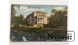 Atklātne. Rīga. Nacionālā Opera 1920-30-e gadi.