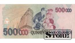 500000 крузейро