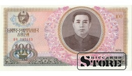 100 ВОН, 1978 г