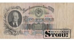 100 РУБЛЕЙ 1947 ГОД - БД 826581