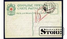Старинная открытка Российской Империи Среди подсолнухов