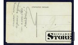 Коллекционная открытка Дух и материя