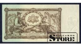 БАНКНОТА , 20 ЛАТ 1935 ГОД - D 086982 aUNC/UNC