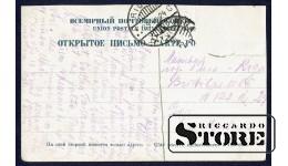 Старинная открытка Российской Империи Георгиевский Монастырь