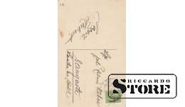 Старинная Пасхальная открытка - 46