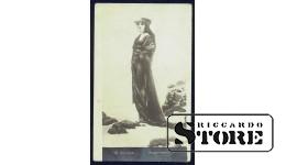 Коллекционная открытка Российской Задусчивость