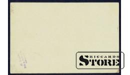 Старинная открытка Российской Империи Скорбная Сирота
