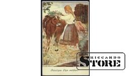 Старинная поздравительная открытка времён Ульманиса Счастливого праздника Лиго