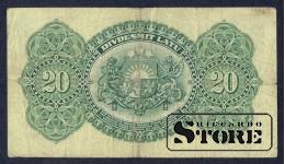 БАНКНОТА , ЛАТВИЯ , 20 Лат 1925 год - 316142