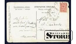 Старинная поздравительная открытка Российской Империи