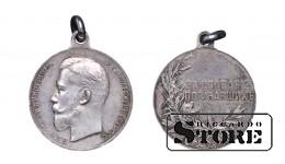 Медаль , За Спасание Погибавших, Серебро , 1904-1915 годы , РОССИЙСКАЯ ИМПЕРИЯ