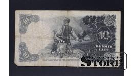 БАНКНОТА , ЛАТВИЯ , 10 ЛАТ 1938 год - AD 188375