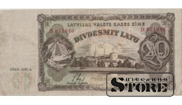 Банкнота , 20 Лат 1935 год - D 071046