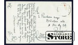 Старинная открытка Российской Империи Вид Штудгарда