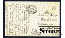 Старинная итальянская открытка Lago di Como