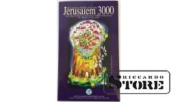 """Israel Official Piefort Mint Coins Set 1996 """"Jerusalem 3000"""""""