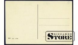 Старинная открытка Дорпад, Клиника