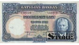 Банкнота, Латвия ,   50 лат 1934 год - 750316 -  AUNC