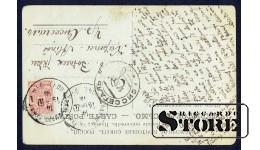Коллекционная открытка Российской Империи Дорогая малютка