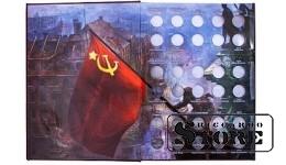Альбом-книга для хранения 10-рублевых стальных с гальванопокрытием монет, в том числе серии: «Города воинской славы»