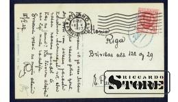 Старинная открытка Российской Империи Центр Немецкого города