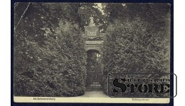 Старинная открытка Российской Империи Вход в Парк