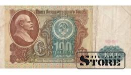 100 РУБЛЕЙ 1991 ГОД - АЗ 6405520