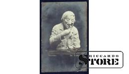 Коллекционная открытка Российской Империи Закурим