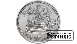 Португалия 200 эскудо, 1996 Установление отношений Португалии с Макао в 1557 год