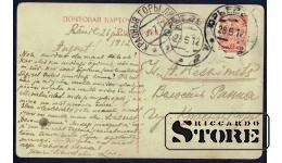 Старинная открытка российской империи ОН Ждет