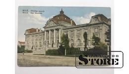 Atklātne. Rīga. Pilsētas muzejs 1920-30-e gadi.