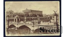 Старинная открытка Российской Империи Вид Берлина 18 века