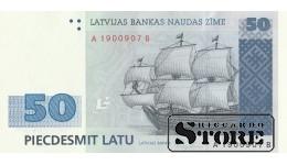 BANKNOTE, LATVIA, 50 Lats 1992 - UNC