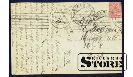Коллекционная открытка Российской Империи Буря. Шнарц